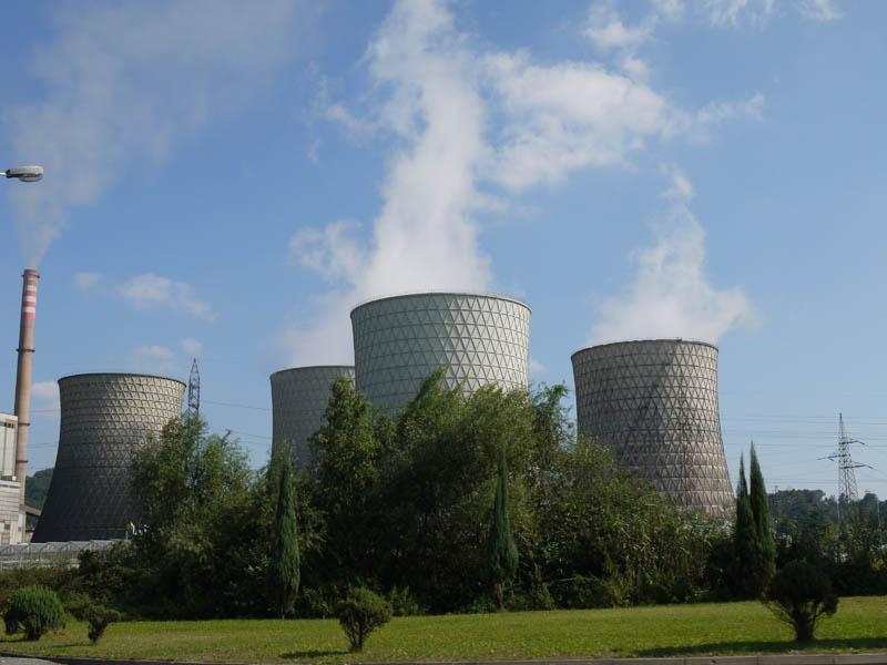 Tuzla\'s nuclear power plant.