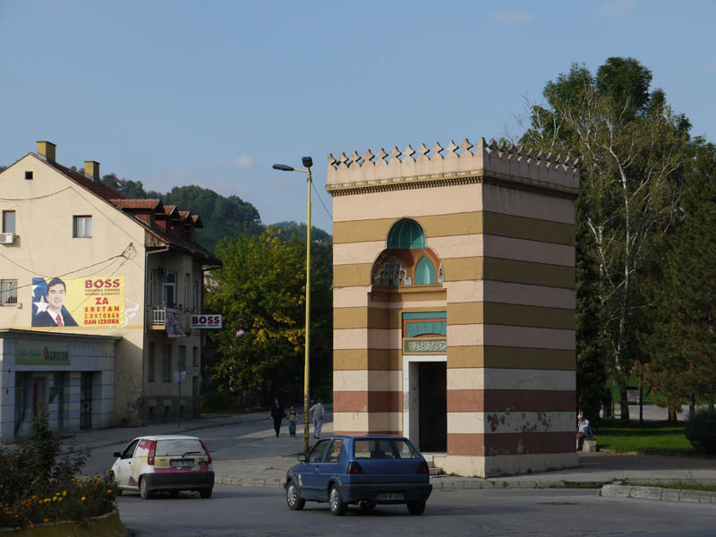Old Ottoman city gate, Tuzla.